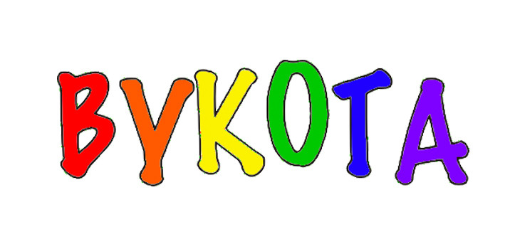 "The letters ""B.Y.K.O.T.A"" in rainbow colors"